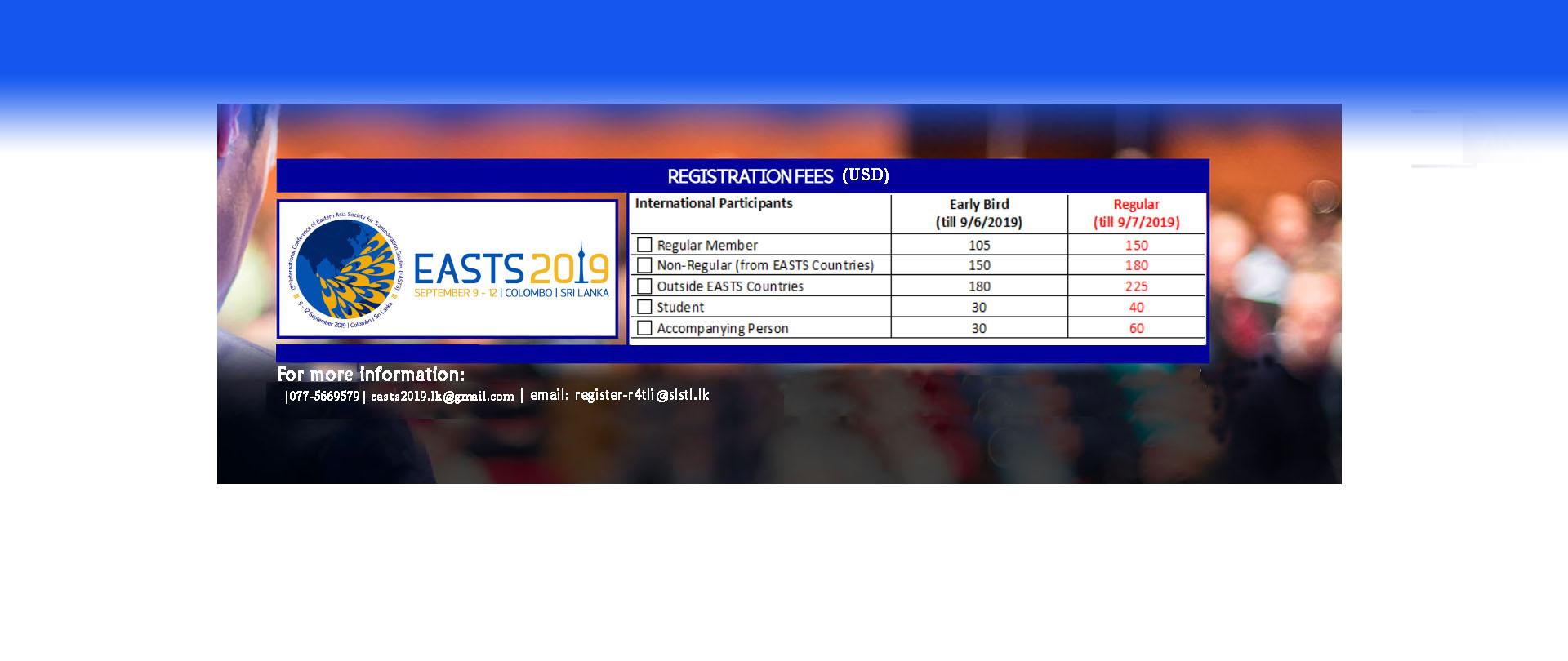 EAST Conference Registration